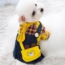 寵物衣服 挎包棉衣小狗狗衣服春裝加厚季泰迪比熊博美小型犬寵物四腳【快速出貨八折搶購】