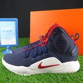 【iSport愛運動】NIKE HYPERDUNK X EP 籃球鞋 正品 AO7890400 男款