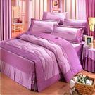 柔情曲線 40支棉七件組-6x6.2呎雙人加大-鋪棉床罩組[諾貝達莫卡利]-R7009A-B