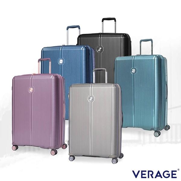 Verage 維麗杰 28吋耐摔耐熱耐酸鹼超輕量可擴充線條設計行李箱 英倫旗艦系列 原廠公司貨
