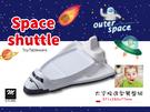 太空梭造型兒童餐具組/造型餐盤《Msto...
