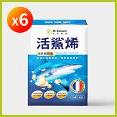 【SHINJI 信吉】活鯊烯 液態軟膠囊 買5送1盒(30粒/盒)|角鯊烯 鮫鯊烯 深海魚油