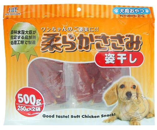 【培菓平價寵物網HIT》海特犬用雞肉條│雞肉片│雞肉棒│雞肉餅(1包)(限量限期下殺活動)