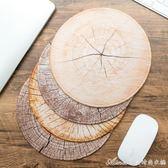 個性創意復古風木紋年輪圓形電腦滑鼠墊加厚鎖邊辦公游戲家用桌墊艾美時尚衣櫥