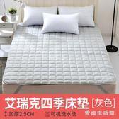 床墊 折疊床褥子榻榻米雙人單人學生宿舍墊被地鋪睡墊 AW10054『愛尚生活館』