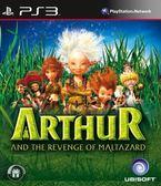 PS3 亞瑟的奇幻王國 2:馬塔殺的復仇(英文版)