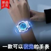 手錶 兒童手錶男孩男童電子手錶中小學生女孩夜光防水可愛小孩女童手錶 阿薩布魯