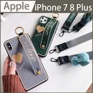 【情侶愛心】iPhone SE2 7 8...