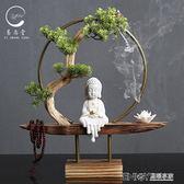 新中式客廳禪意陶瓷佛像現代家居裝飾品辦公室書櫃招財玄關桌擺件igo 溫暖享家