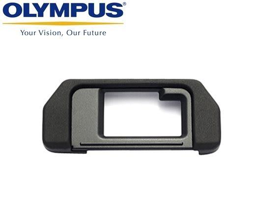 我愛買#原廠奧林巴斯眼罩OM-D E-M5 E-M10 OMD EM5 EM10 stylus 1 OLYMPUS原廠眼罩EP-10眼杯電子觀景器EP10眼杯