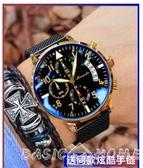 手錶手錶男學生潮超薄男士機械錶全自動石英錶韓版潮流時尚個性防水 交換禮物