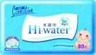 【醫博士】康乃馨 Hi-water水濕巾 80抽x12包/箱 ※超商取貨限1箱