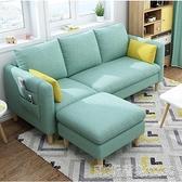 沙發 北歐小戶型布藝沙發簡約現代單雙三人服裝店鋪客廳組合整裝科技布YYJ【凱斯盾】