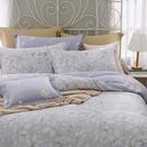 鴻宇 雙人特大床包薄被套組 天絲300織 伊芙琳 台灣製 T20111