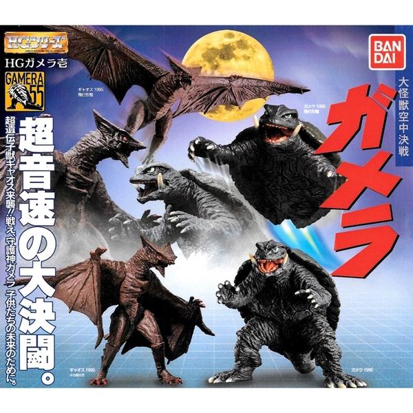 全套4款【日本正版】卡美拉 HG 壹 扭蛋 轉蛋 公仔 模型 加歐斯 駕瞑羅 Gamera BANDAI - 548072