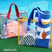 游泳包 韓國透明防水手拎袋男女沙灘包便攜游泳衣物收納包果凍包手提包 夢露時尚女裝