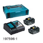 牧田18V/5.0A電池組充電器1+BL1850BX2