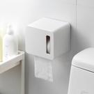紙巾盒懶角落壁掛式捲紙巾盒浴室廁所抽紙盒簡約防水免打孔春季新品