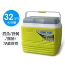 【NEW PINNACLE】32公升攜帶式保冰桶 HKI-7000