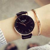 寶寶手錶 韓版手錶男女學生韓版簡約防水超薄男女錶皮帶石英錶情侶手錶一對 小宅女