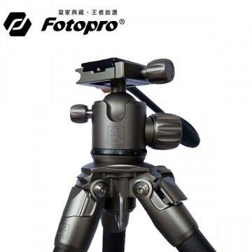 【EC數位】FOTOPRO皇家盤圖L系列-L-74L 長款 頂級碳纖維腳架 探險家 登山客 一體式雲台