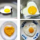 Qmishop 廚房小工具不銹鋼煎蛋圈【...