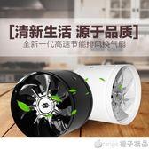 220V管道風機排氣扇廚房換氣扇6寸送風機排風扇強力抽風機衛生間150mm   橙子精品