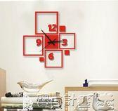 壁貼時鐘 創意方框簡約鐘表個性客廳書房立體裝飾墻貼現代靜音時鐘掛鐘JD 寶貝計畫