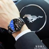 男錶防水手錶男士學生韓版簡約潮流休閒石英時尚非機械錶 完美情人館