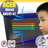 ® Ezstick ACER AN515-42 防藍光螢幕貼 抗藍光 (可選鏡面或霧面)