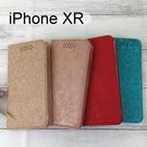 迪士尼皮套 [繽紛] iPhone XR (6.1吋) 米奇、米妮、小熊維尼、史迪奇【Disney正版】