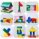 積木兒童拼裝玩具塑料拼插拼接益智數字方塊...