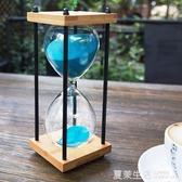 15分鐘沙漏計時器兒童時間沙漏創意禮物擺件防摔漏沙簡約現代『快速出貨』