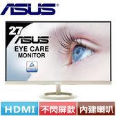 ASUS華碩 27型美型無邊框護眼螢幕 VZ27AQ