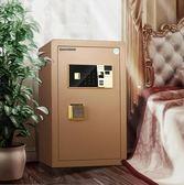 全能指紋保險櫃家用保管箱密碼防盜小型保險箱全鋼入牆igo 名購居家