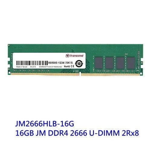 創見 桌上型記憶體 【JM2666HLB-16G】 DDR4-2666 16GB JetRam 新風尚潮流