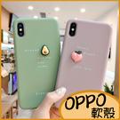 日韓創意立體水果 OPPO R15 R1...