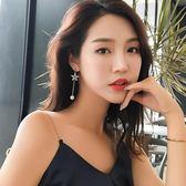 耳墜女氣質韓國簡約百搭長款五角星珍珠流蘇耳線耳飾顯臉瘦的耳環大小姐韓風館