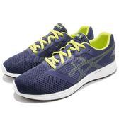 Asics 慢跑鞋 Patriot 10 藍 黃 白底 入門款 基本款 緩衝設計 男鞋 運動鞋【PUMP306】 1011A131400