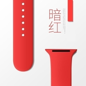 錶帶沃倫卡 apple watch3錶帶硅膠iwatch運動型錶帶蘋果手錶錶帶女 交換禮物