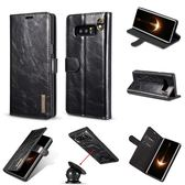 三星 Note8 手機皮套 超纖分體保護套 磁性翻蓋手機殼卡槽 卡套 支架 全包防摔保護殼 Note 8