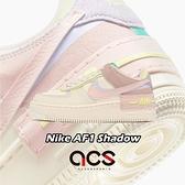 Nike 休閒鞋 Wmns AF1 Shadow 米白 藕色 螢光黃 女鞋 Force 【ACS】 CI0919-700
