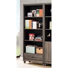 【森可家居】亞瑟2.6尺下抽書櫃 8SB227-3 開放式書櫥 收納 木紋質感 北歐工業風 MIT 台灣製造