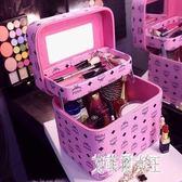 化妝箱 大容量雙層折疊收納包手提專業大號多功能洗漱包 BF9835【艾菲爾女王】