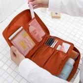 洗漱包 二代韓版 旅行用大容量化妝包盥洗包