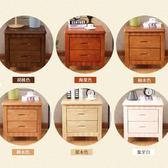 床頭櫃 床頭櫃實木簡約現代臥室櫸木胡桃原木色床頭櫃迷你儲物邊櫃經濟型小c推薦xc