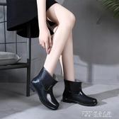 短筒男雨鞋水鞋防滑廚房鞋加絨可拆卸防水膠鞋女士秋冬季保暖雨靴 探索先鋒