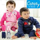 長褲 褲子 休閒褲 Catasy 刷毛 男女童 寶寶 桃紅 粉紅 深藍 暖灰