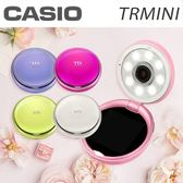 【限時促銷】32G全配 Casio TR MINI 聚光蜜粉機 自拍神器TRMINI 公司貨