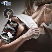 運動臂包運動手臂包跑步男女健身腕包蘋果6s裝備7plus臂套手機臂包oppor9 造物空間